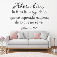 Вера в Испанию из евреев мы надеемся 11: 1 наклейки на стену Гостиная, Библейские стихи, Семья Цитата Наклейки