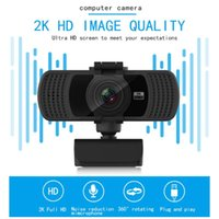 Webcam USB Auto Focus 2K HD Web Camera Kamera With Mic For Desktop Laptop PC Webcams