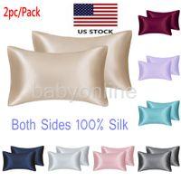 2021 Ultimo 2 * Soft Melberry Silk Silk Pillow Case Biancheria da letto Solid Color Colowcase Smooth Cover Home Sedia Decor 12 Colori
