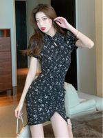 Ladies dress retro semi-high collar fashion lock version slits highlight feminine charm temperament, size :S M L XL