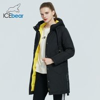 Icebear - Женская зима с капюшоном ET, Casure et, высококачественное пальто, бренд одежды, GWD20035i, 2021
