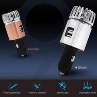 Автомобильный очиститель воздуха ионизатор с двойным USB-зарядным устройством иологическими очистительными дезодоризаторами наружные личные части украшения Освежитель