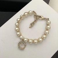 У марок моды жемчужные браслеты браслеты женские вечеринки свадебные влюбленные подарок обручальная еврейская еврей для невесты с коробкой