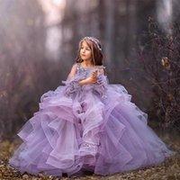 Modest Wed Purple Flower Girl's Dresses Weddings Tulle Elastic Satin Floor Length Ball Gown Pageant For Girls