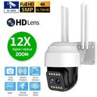5MP IP Camera Dual Lens Binocular Wireless WiFi Camera 12X Zoom 1080P 3MP CCTV Surveillance Security AI Human Detect tracking