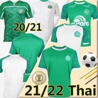 21/22 Chapecoense Futbol Formaları Ev Yeşil Uzakta Beyaz 2021 2022 Fabinho Ravanelli Geuvânio Bruno Silva Tiepo Camisas de Futebol Futbol Gömlek Aylon Alan Maillots