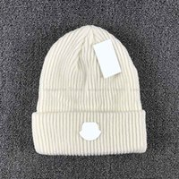 Luxury 2021 NEW Winter outdoor Couples hat Mask Caps Fashion Spring Sports Beanies Casual Skullies Brand Knitted Hip Hop hats