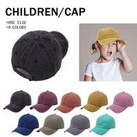 Solid Color Little Boy Girl Baseball Cap Adjustable Summer Casual Sunhat Kids Fashion Cool Outdoor Sports School Sun Hats Caps Child
