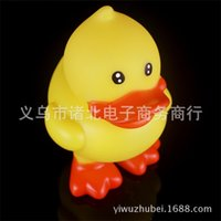 Plastic toys, enamel animals swimming and bathing BB is called big foot yellow duck