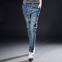 AremomuWha Denim Denim Slim Harem Jeans versione coreana della personalità fibbia di grandi dimensioni Appeso i piedi della moda