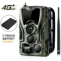 4G FTP MMS SMS SMTP Email Mobile Trail Hunting Camera Night Vision Cellular Wildlife Cameras 5000Mah Lithium Battery