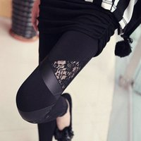 2020 Spring Autumn Leather workout Leggings Hot Charming Warm Cheap Lace legins Sexy PU Leggins Skinny Stretch Splicing Pants d89I#