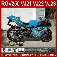 КИТАЙ для тела для Suzuki Cyan Glossy RGV250C SAPC VJ21 RGV250 RGV-250CC VJ-21 Панель 21HC.103 RGVT RGV 250CC 250 CC RGV-250 88 89 RGVT-250 VJ 21 1988 1989 OEM