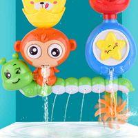 طفل حمام لعبة شفط كأس المسار ألعاب المياه لعب الصيف الأطفال أطفال الهدايا الحمام حمام دش المياه رش اللعب 210428