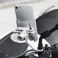 Alüminyum Alaşım Bisiklet Standı Yüksek Kalite Ayarlanabilir Bisiklet Gidon Telefon Dağı Motosiklet Dikiz Aynası Tutucu Su Şişeleri Kafesler