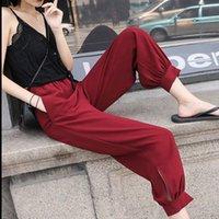 Yaz Geniş Bacak Bloomers Katı Bayan Pantolon Moda Yan Delik Nefes Gevşek Kadın Rahat Kırmızı Jogger