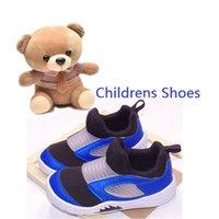 Hot Kids Shoe Bambini all'aperto mette su scarpe per bambini Designer Pallacanestro 5 Grigio Bambino Street Sneakers per Boy Girl Allenatori Toddler Chaussures Versare enfant