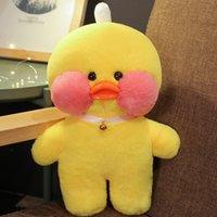 30 cm 38 tipi Little Yellow Duck Peluche Peluche Bambola GRATUITA GRATUITA GRATUITA BAG BAGN INS INS ACCIDE ACCIDE HYALURONICA ANATS GUSTION BAMBINA PIÙ GRANDE, Decorazione della casa e Accompagna il sonno dei bambini