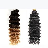 1B 4 27 Ombre Hair Extense Deep Curls 3 톤 깊은 곱슬 3 번들 자연 색 깊은 파도 인간의 머리카락