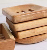 Бамбуковое мыло-блюдо Древесина Toops Troy Держатель для хранения стойки пластинчатая коробка Контейнер для ванной Душевая ванная комната аксессуары KKB7218