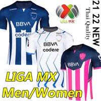 2021 2022 RAYADOS MONTERREY Soccer Jerseys home away 3rd R.Funes Mori M.MEZA V.JANSSEN AKELOBA S.VEGAS 21 22 football shirt men women uniforms