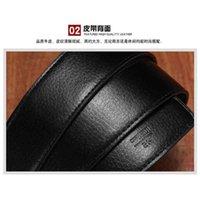 Maiko belt men's net red Medusa belt men's fashion Korean version versatile fashion young people's pants belt xwl