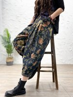 Women's Jeans Spring 2021 Ethnic Print Loose Large Size Elastic Waist Version Old Pants