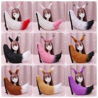 Party Masken Einstellbare Gürtel Flauschiger Wolf Schwanz und Ohren Anime Cosplay Requisiten Langes Tier Stirnband Halloween Carnival Kostüm