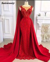 Long Red Female Evening Dress 2021 Mermaid Vintage Lace African Women Party Formal Prom Gowns With Shawl