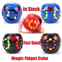 Magic Puzzle Ball Fidget Cube Paquete Herradura Bola Burger Hamburguesa Anti estrés Ansiedad Alivio EDC DECOMPRESIÓN JUGUETES DE DECOMPRESIÓN DE NIÑOS DE DESARROLLO DE CEREBROS EDUCATIVOS DE NIÑOS