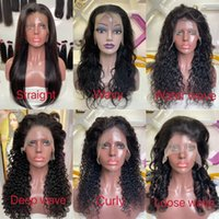 Фабрика прямой продажи кружева парик для продажи бразильские волосы Remy 100 человеческих волос 13Ба4 более высокая плотность фронтальный кружевной парик