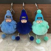10 шт. Детская кукла игрушка спящая детская кукла ключевые цепи для женской сумки игрушка ключей кольцо пушистые помпурсный помпут из искусственного меха плюшевые брелки