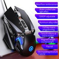 G10 E-Sports Machinery Wired Gaming Mouse Macro Programming Pressure Gun Luminous Computer Accessories