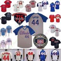 행크 아론 저지 레트로 야구 1963 1974 명예의 전당 715 패치 지퍼 풀오버 버튼 홈 멀리 화이트 레드 크림 블루