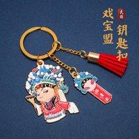 Chinesischer Stil Kleines Geschenk Peking Opera Gesichts-Make-up-Charakter Schlüsselanhänger Anhänger für Freund Party Gunst