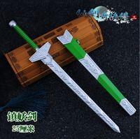 Fairy Toy Weapon Magic Town Demon Mausoleum Brennen Silent Schwert Modell