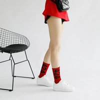 autumn and winter Plusox 424 stockings men's fashion personality Harajuku Street Korean version of middle tube socks cotton socks