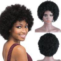 합성 가발 Weilai 킨키 곱슬 머리카락 댄스 코스프레와 포대 아프리카 가발 여성 짧은 솜털 검은 색