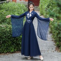 Women's Hanfu Chinese dresses cosplay fairy elegant gown ancient style female Classical Folk Dance stage wear blue costume