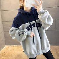 Women's Hoodies & Sweatshirts Spring autumn hoodies female new loose cotton Korean velvet version with hoodie jacket plus size Jap