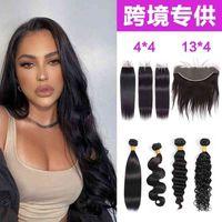 Human bundles women's curtain human hair blend