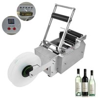Printers LT-50S Semi Automatic Round Wine Bottle Paper Sticker Labeling Machine For Pet Bottles Cans