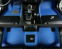 Interior Accessories Car Floor Mats Suitable for Audi Q8 Luxury Custom insipidity