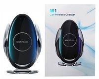 M1 자동차 공기 통풍구 10W 휴대 전화 빠른 QI 무선 충전기 삼성 S20 S21 화웨이