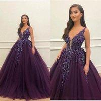 Vestidos de fiesta Dark Purple Tulle Princess Prom 2021 Venta de cuentas de bling personalizado Spaghetti Strap Sexy