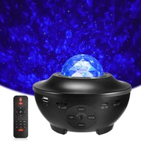 Galaxy Projector with Remote Control, Par Light LED Nebula Cloud Ocean Wave for Kid Baby's Bedroom Game Room Home Theatre, Built-in Bluetooth Music Speaker