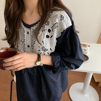 Vintage Embroidery Shirts Women Korean Long Puff Sleeve O Neck Loose Blouses And Tops Plus Size Blusas Mujer Women's &