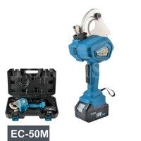 الكهربائية السقاطة القاطع كابل كابل القاطع الخفيفة وسرعة EC-50M كابل القاطع 50 ملليمتر كابل والعتاد نوع مقص EC-65M