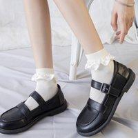 Cute socks lolita ruffle designer white kawaii harajuku calcetines woman chaussette femme funny women meias happy cool sock