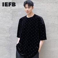 IEFB 남성 여름 검은 벨벳 짧은 소매 티셔츠 둥근 칼라 드릴링 도트 원인 티 탑 남성 9Y7028 210524